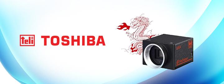 Toshiba Teli