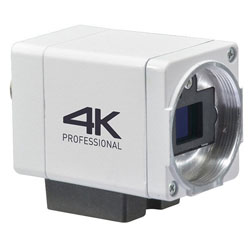 Panasonic GP-UH532H Camera